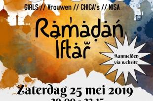 De Ramadan is een tijd van samen zijn. De moskee opent daarom haar deuren om samen met alle vrouwen uit Oosterhout deze bijzondere tijd te beleven. Samen met de studenten van Avans Hogeschool en Delta onderwijs organiseren wij een gezellige avond vol info, ontmoeting, verbinding en een typische Iftar maaltijd om na zonsondergang het vasten samen te verbreken. Via onderstaand mailadres kunt u zich aanmelden voor de Iftar. Graag uw naam vermelden en of u nog iemand meeneemt en zo ja, dan ook graag diegene vermelden in de mail.  Aanmelden via info@almohsinin.com.  Er zijn een beperkt aantal plaatsen, dus wees er snel bij!  Wij kijken er naar uit om (verder) kennis te maken met u!