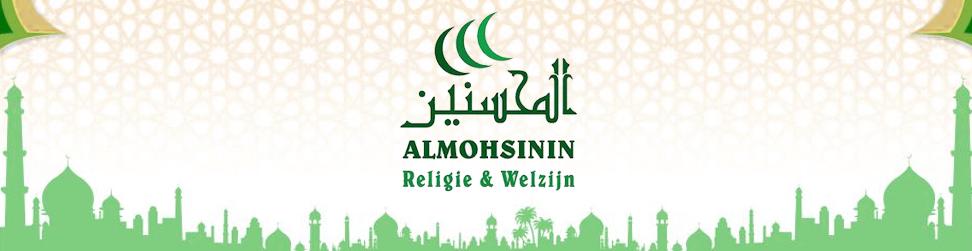 ALMOHSININ